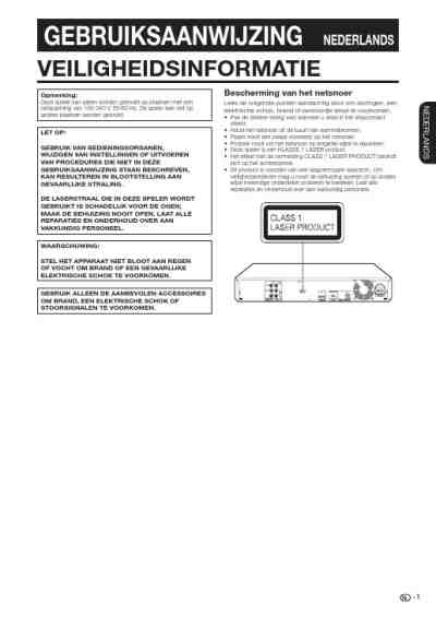 SHARP BD-HP21 DVD/ Blu-ray player download manual for free