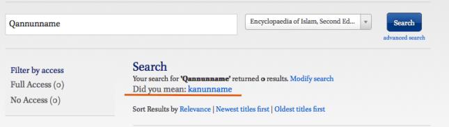 【'Qanunname'で検索した場合】検索すべき語を提示してくれる。