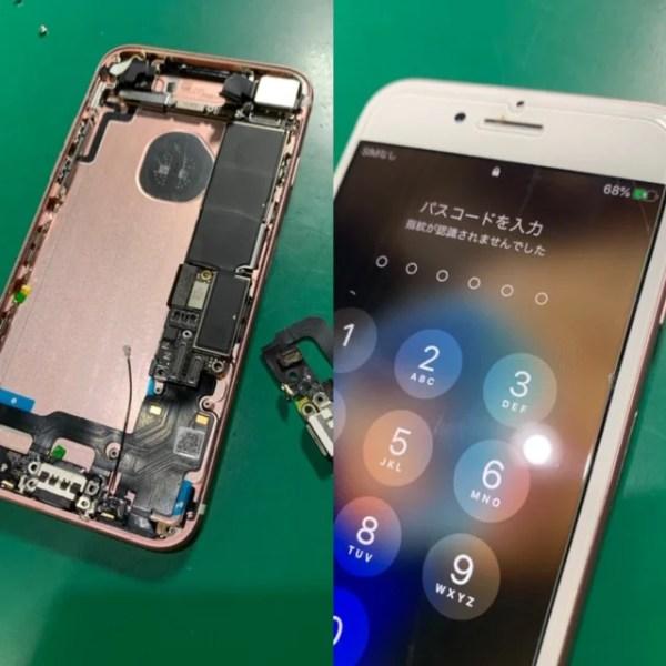 Iphone コネクター