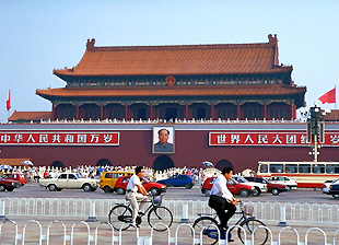 中国北京PM2.5画像1