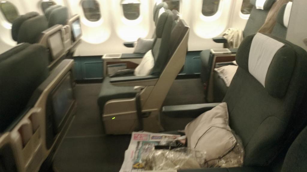 キャセイドラゴン航空 A330 ビジネスクラス
