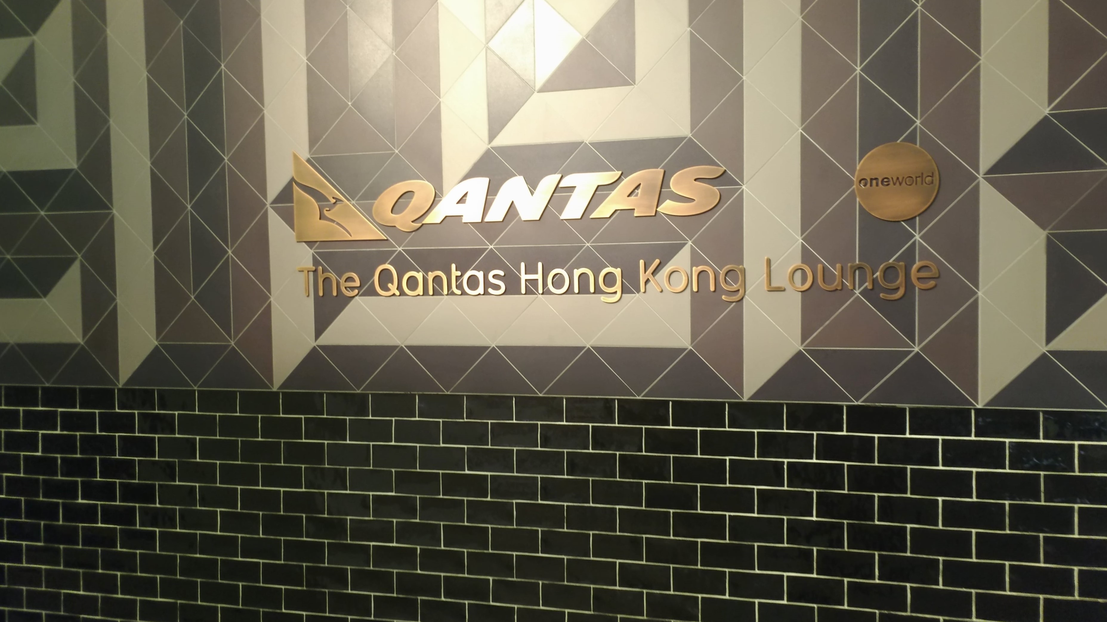 The Qantas Hong Kong Lounge