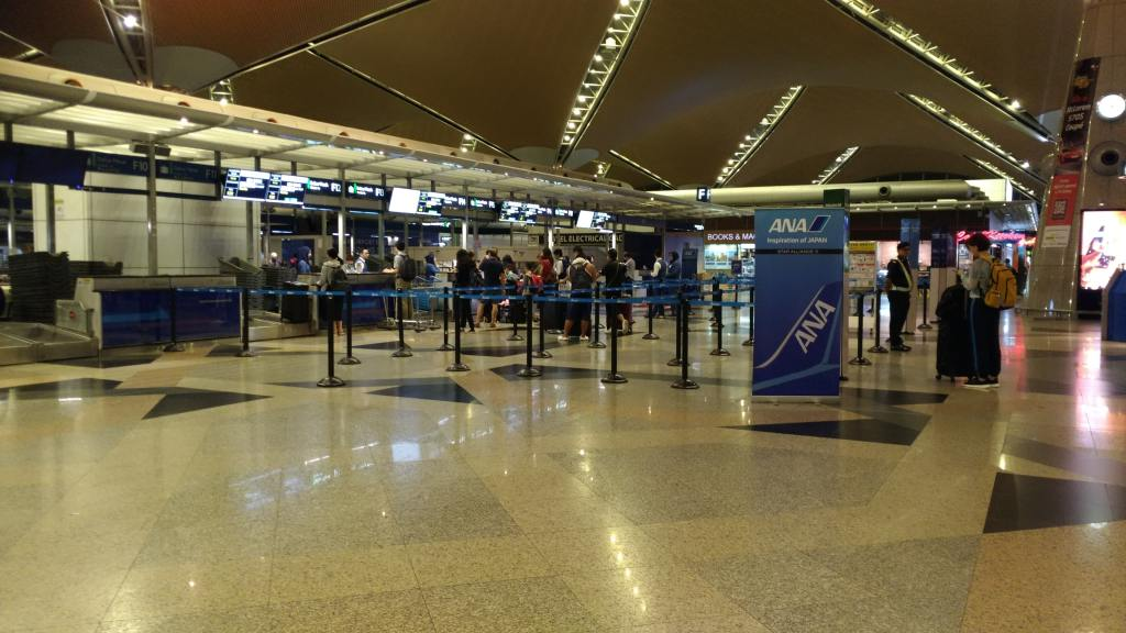 Kuala Lumpur all nippon airways Check-in counter