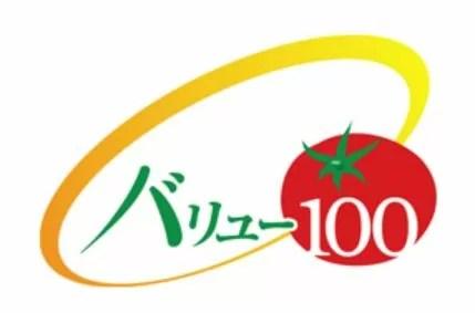 バリュー100ロゴ