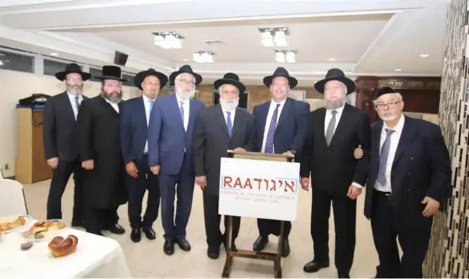 Rabbinical Alliance of America hosts former Shas MK Nissim Ze'ev
