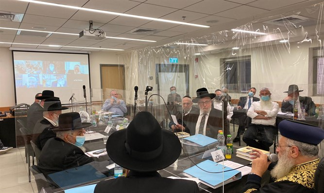 meeting of Chief Rabbinical Council