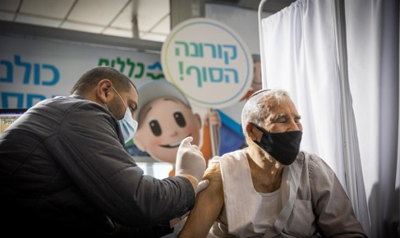 Pfizer vaccine campaign