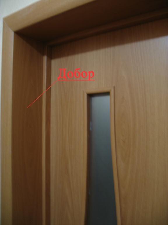 Частные объявления, установка дверей соф как подать объявление в газету за калужской заставой