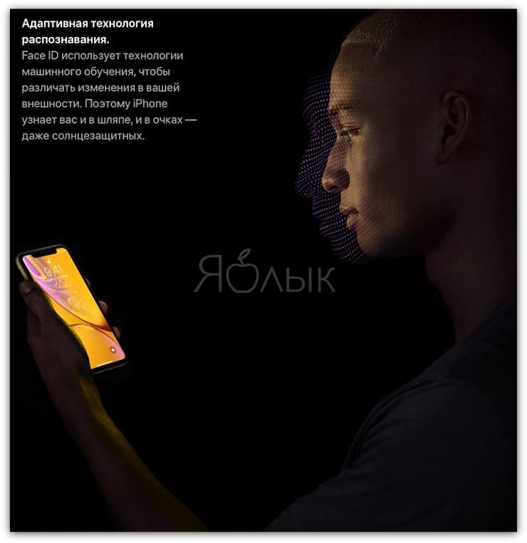 Face ID in iPhone XR