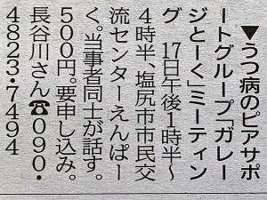 『MGプレス』2019年11月9日