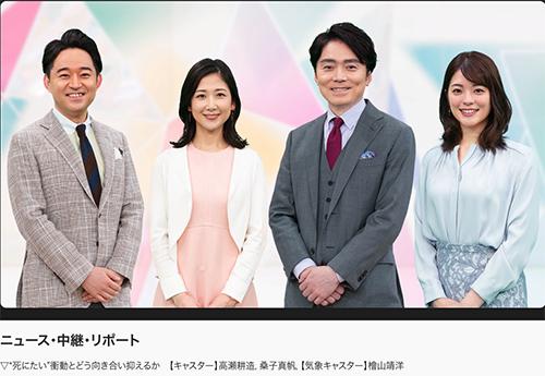 """NHKニュース おはよう日本 """"死にたい""""衝動とどう向き合い抑えるか"""