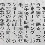 『MGプレス』インフォーメーション・『ガレージとーく』