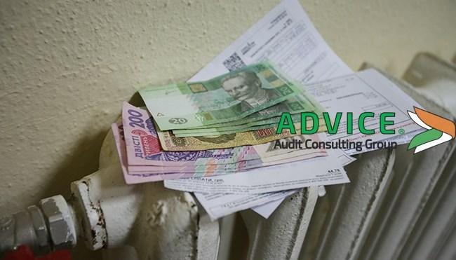 В Украине льготники могут остаться без выплат: в чем причина