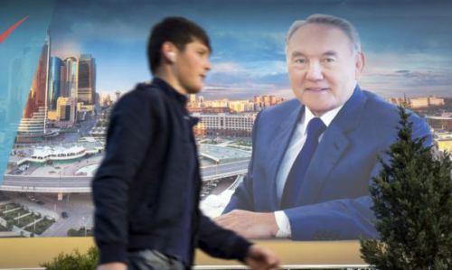 назарбаєв
