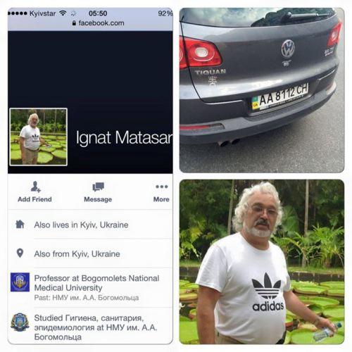 Игнат Матасар
