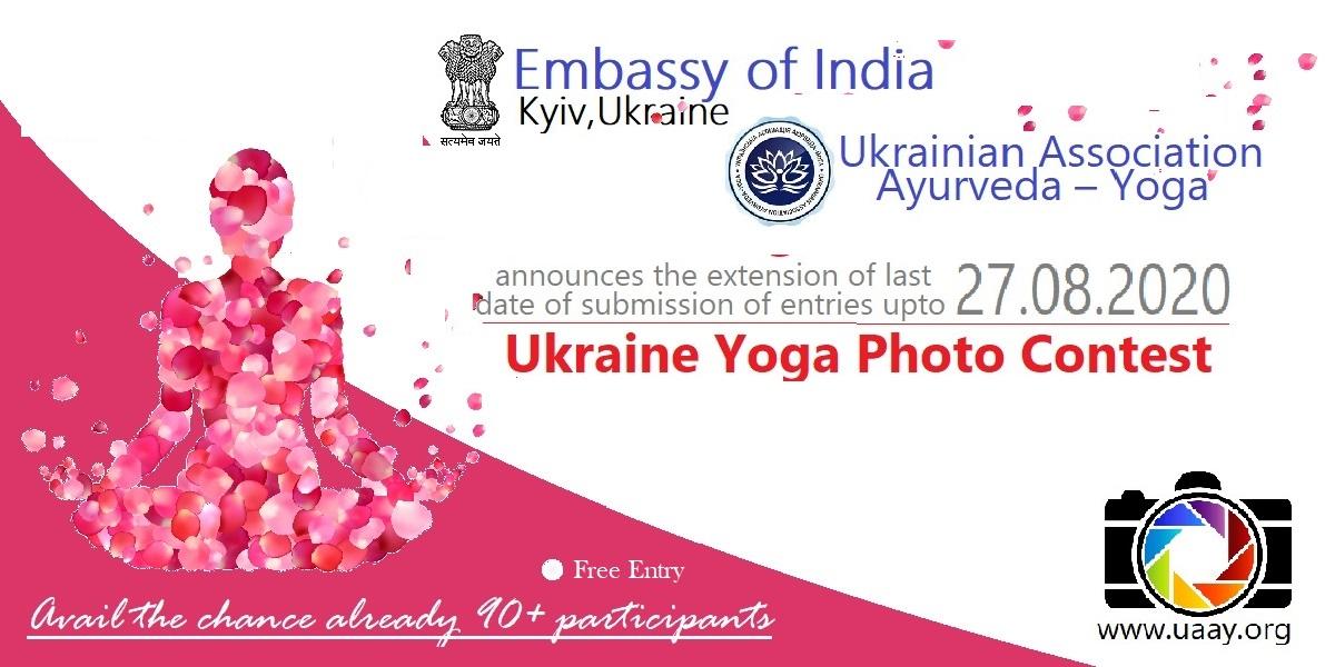 Ukraine Yoga Photo Contest 2020
