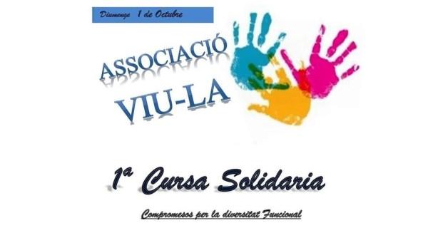 1ª Cursa Solidaria de Sabadell