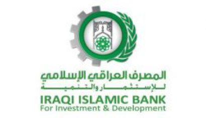 iraq – Union of Arab Banks