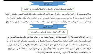 Photo of رواية الأمير الصغير تلخيص