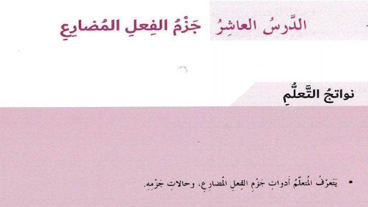 تحميل كتاب فصل الزمان والمكان pdf