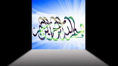 Photo of صف سادس فصل ثاني حل درس المفعول المطلق لغة عربية