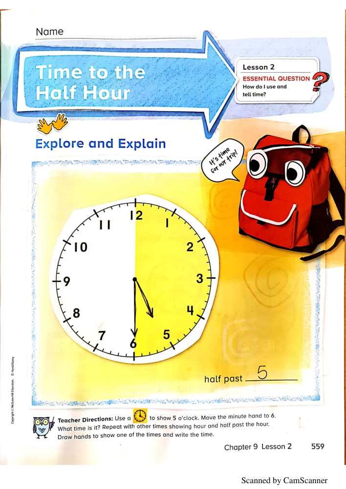 حل درس نصف الساعة رياضيات منهج إنجليزي