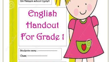 Photo of مذكرة شاملة للوحدة 8 – 9 لغة إنجليزية صف أول فصل ثالث