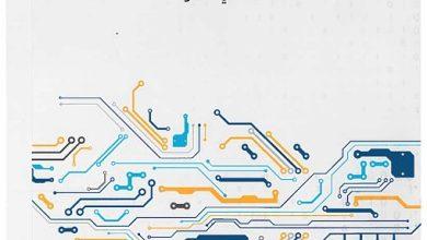 Photo of صف حادي عشر فصل ثالث كتاب الطالب في التربية الوطنية