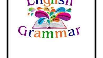 Photo of أوراق عمل قواعد لغة إنجليزية صف ثالث فصل ثالث