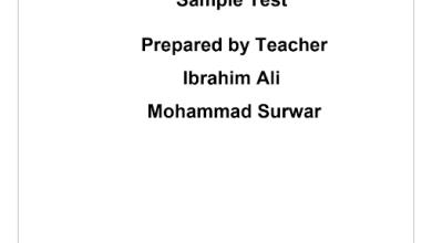 Photo of امتحان بسيط لغة إنجليزية صف خامس فصل ثالث