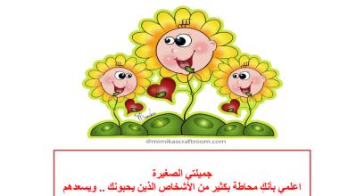 Photo of صف تاسع لغة عربية مراجعة عامة فصل أول