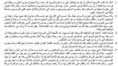 Photo of تدريبات فهم المقروء 2 لغة عربية صف خامس فصل أول