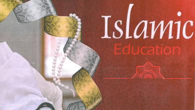 Photo of كتاب الطالب تربية إسلامية لغير الناطقين باللغة العربية الفصل الثاني للصف الثاني عشر