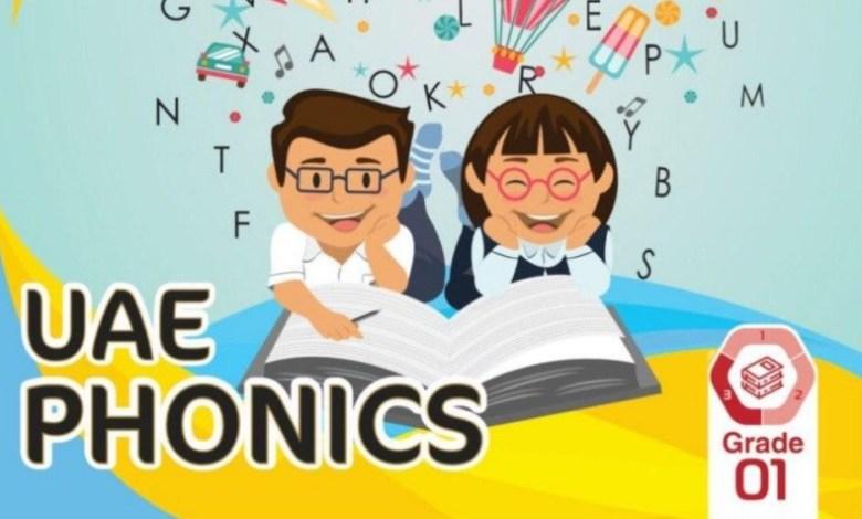 كتاب الطالب لغة انجليزية للصف الاول الفصل الثالث