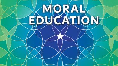 Photo of كتاب الطالب تربية أخلاقية 2020 – 2021 منهج إنجليزي صف تاسع فصل أول