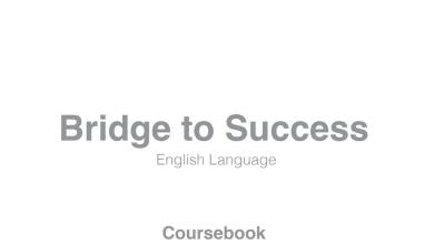 Photo of كتاب الطالب 2020 – 2021 Course Book لغة إنجليزية صف حادي عشر فصل ثاني