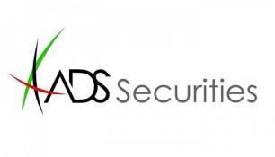 تقييم ومراجعة شركة إي دي إس سيكيوريتيز الاماراتية