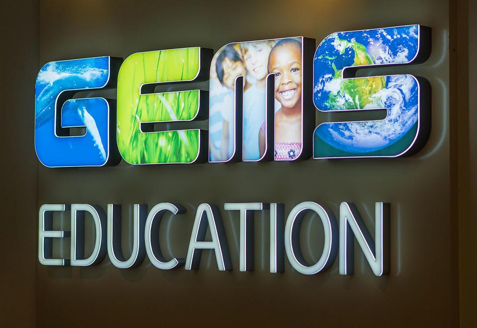 وظائف مدارس جيمس في دبي