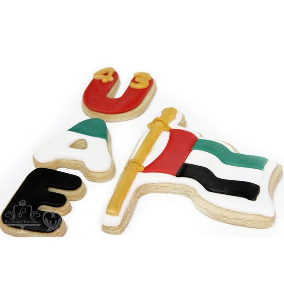 47th UAE National Day Quotes in Arabic