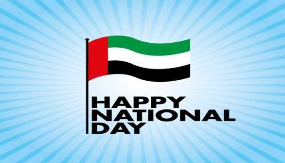 Dubai National Day Greetings Quotes 2018
