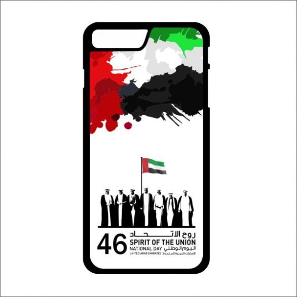 Dubai National Day Wallpapers
