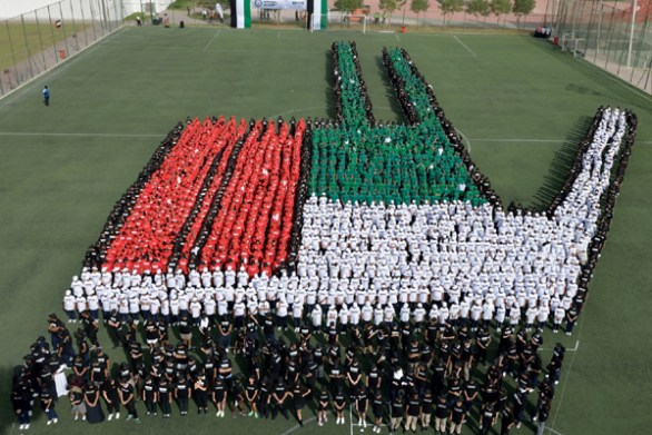 Happy National Day Sharjah