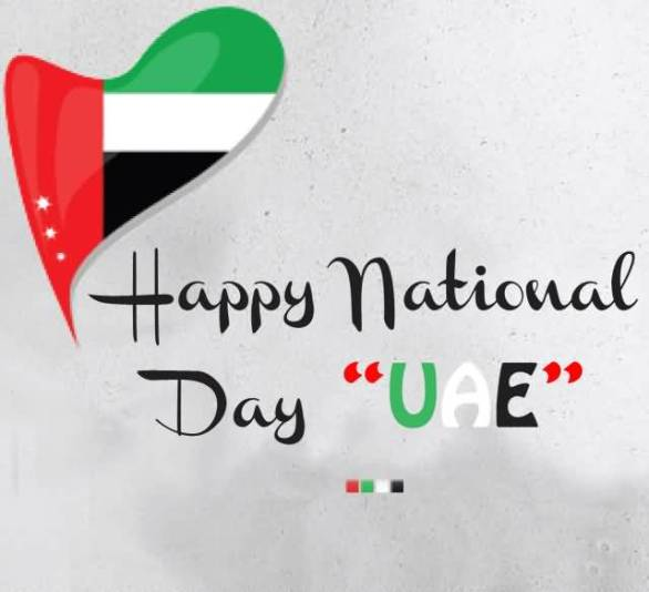 Happy National Day UAE Wishes