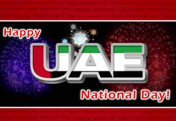 Happy UAE National Day images