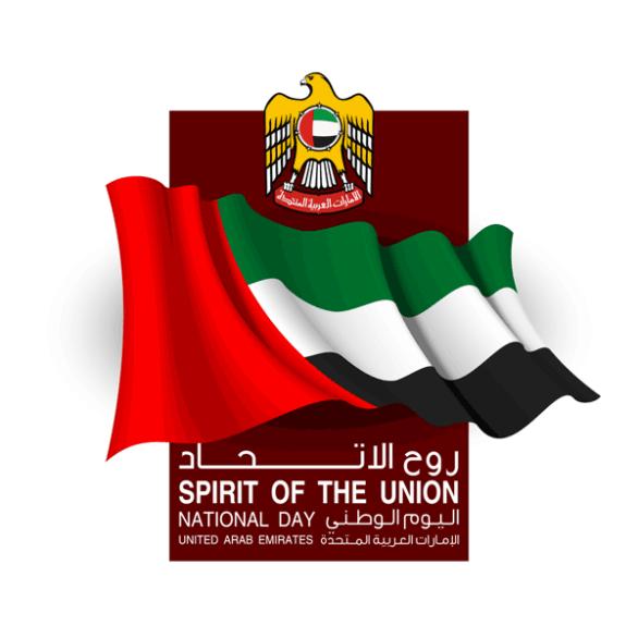 National UAE Day 2018