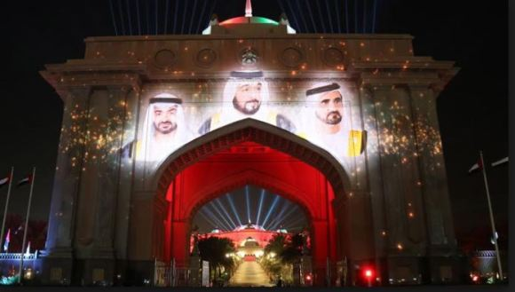 UAE National Day Abu Dhabi 2018