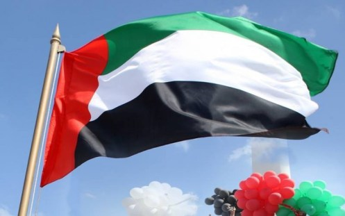 UAE National Day Greetings Quotes 2018