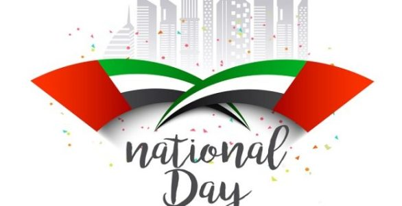 UAE National Day Wishes