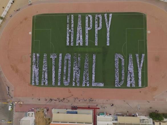 dubai national day 2018