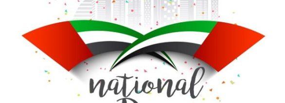 uae national day wishes